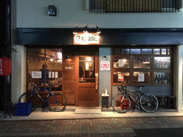 「ホッコリ酒場 どらく(浦和)」3,999円で時間無制限飲み放題の店を貸切にしてみた!