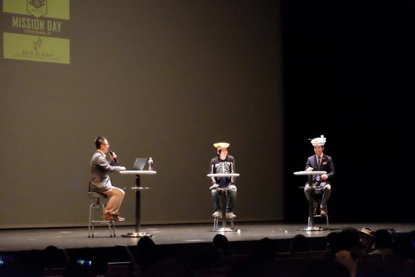 【Ingress】Nia川島&吉田市長の横須賀イングレス対談!横須賀の職員パワーからのミッションデイメダルを積み重ねるといいことがある!? #IngressYokosuka #Ingress