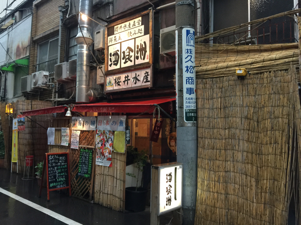 「酒喰洲(しゅくず)」刺身は天然魚だけ!ワサビも本ワサビ使用の立ち飲み海鮮酒場