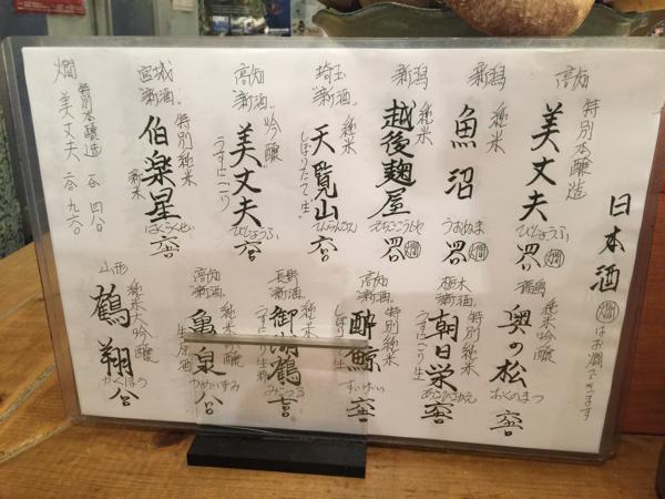 酒喰洲(しゅくず)