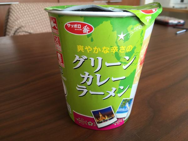 グリーンカレーラーメン