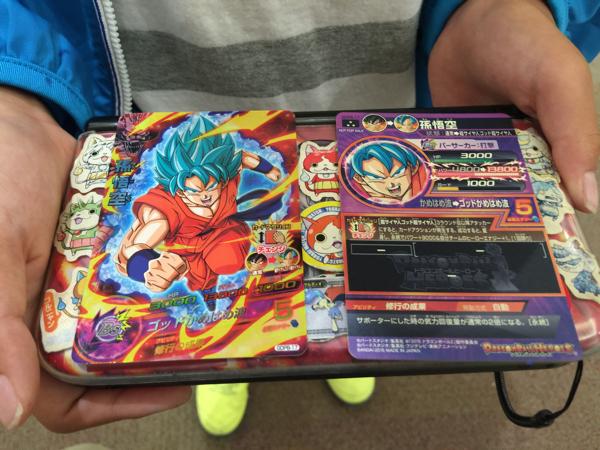 店頭限定配布のドラゴンボールカードをゲット!