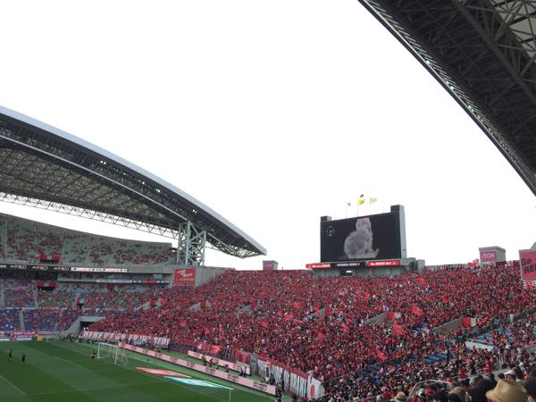 浦和レッズ○ガンバ大阪●なら浦和レッズが1stステージ優勝という一戦!