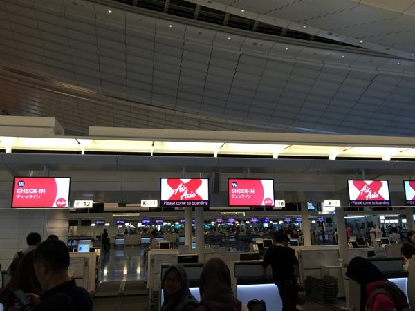 【LCC】羽田空港国際線ターミナルから「Air Asia X」でクアラルンプール(マレーシア)に行ってきます #マレーシア0泊3日