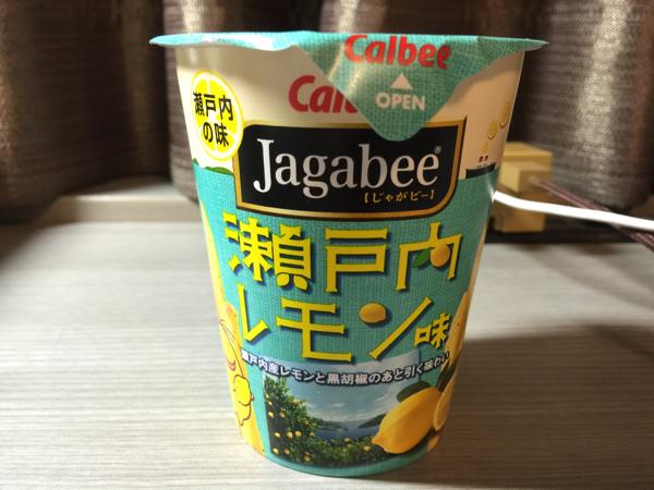 「じゃがびー 瀬戸内レモン味」もっとレモン感があってもいいかな?(カロリーと炭水化物)