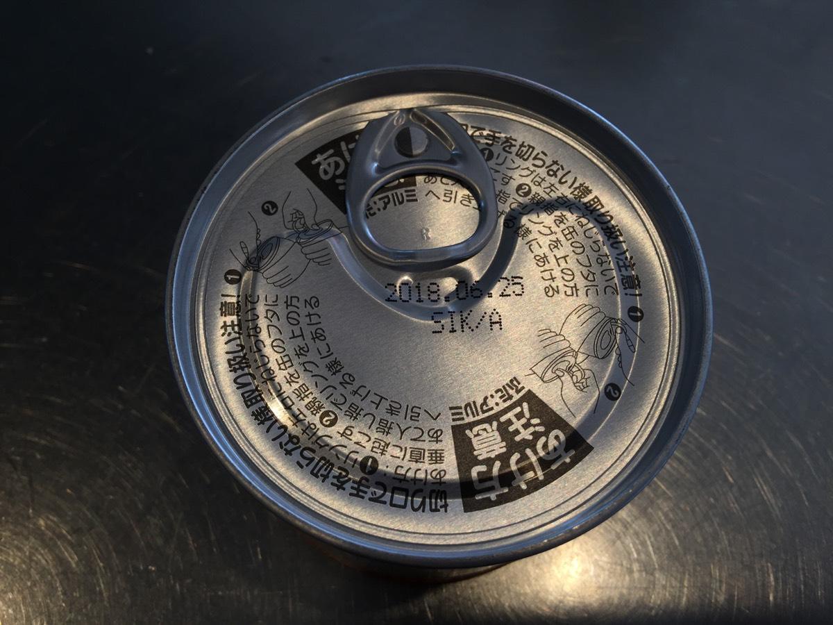 サバカレー缶の賞味期限