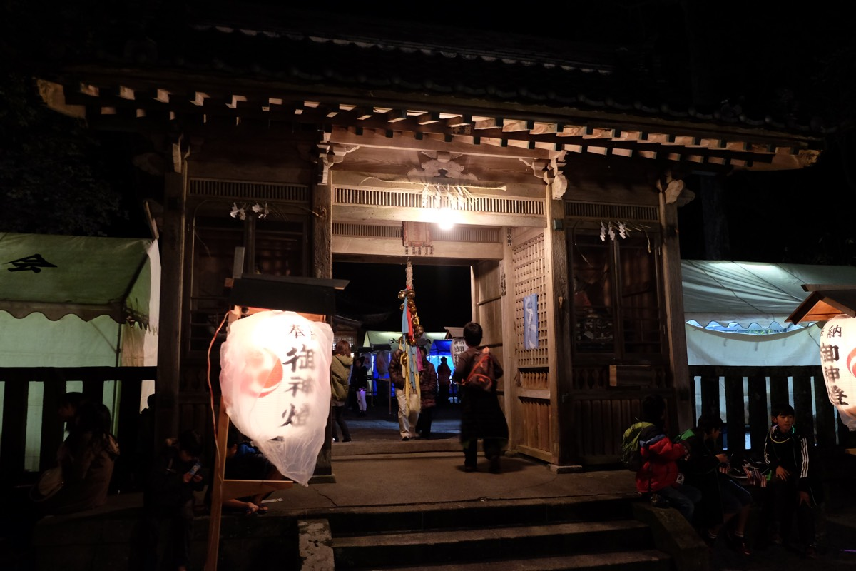 十三社神社の師走祭り #tokyo島旅山旅 #新島