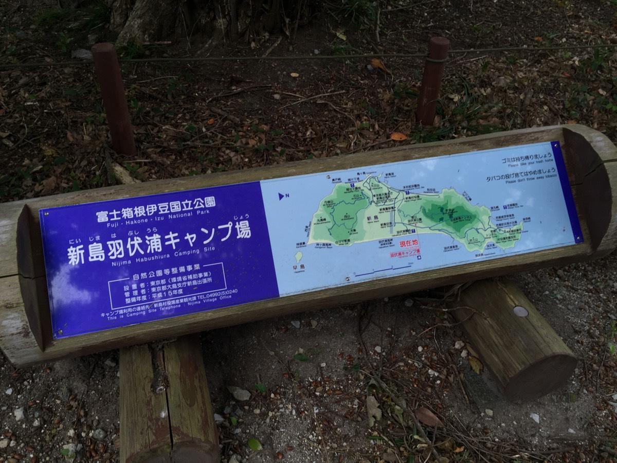 海の見える「新島羽伏浦キャンプ場」無料で利用可能だから長期滞在者も多いらしい!海まで徒歩れる! #tokyo島旅山旅 #新島