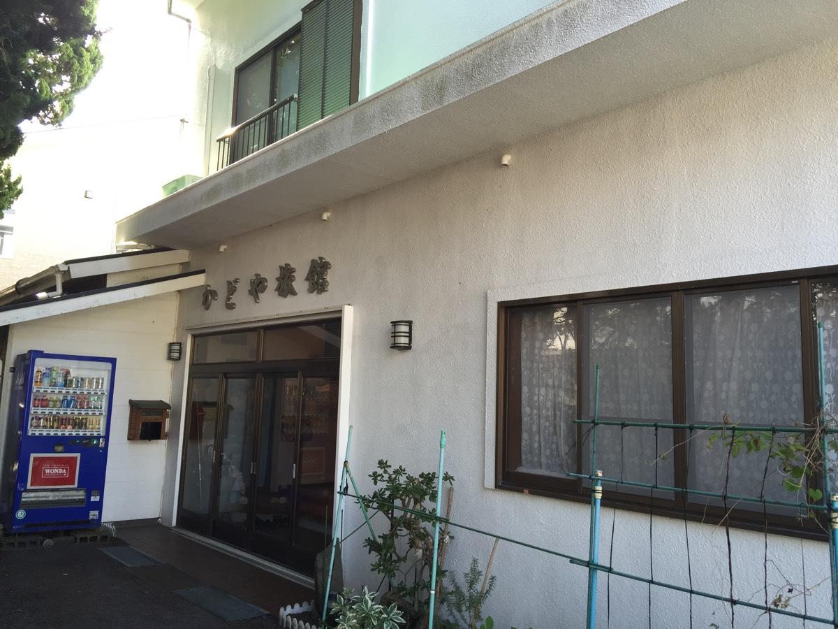 「かどや旅館」新島ブルーの青い海まで徒歩10秒!新島の家庭的な民宿 #tokyo島旅山旅 #新島