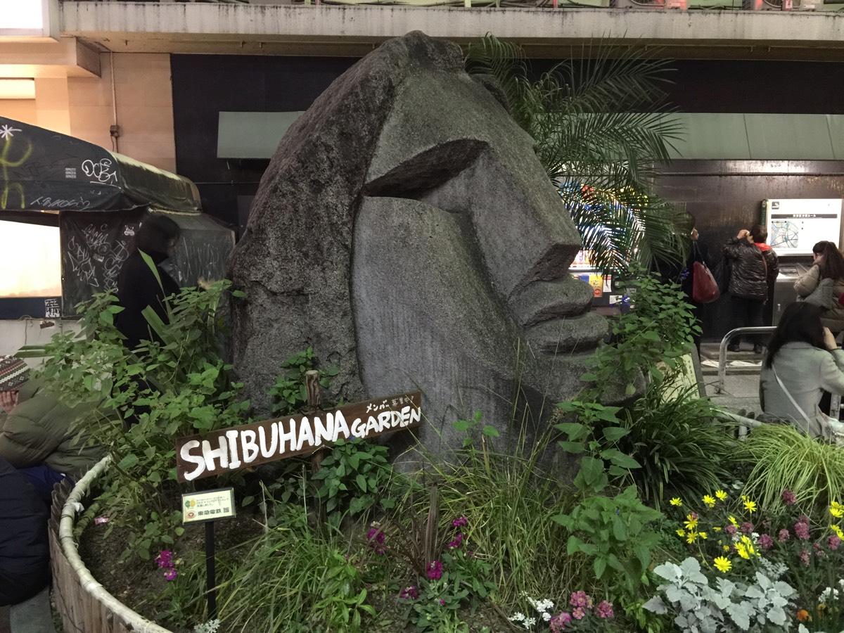 渋谷駅の「モヤイ像」は新島からやってきた(◯モヤイ ✕モアイ) #tokyo島旅山旅 #新島