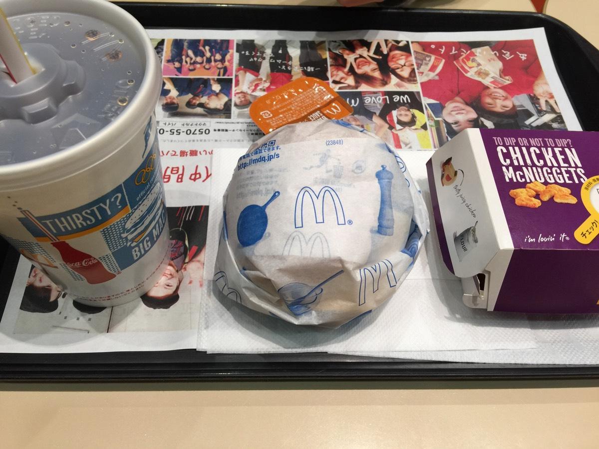 【マクドナルド】ほっこりあったか「デミチーズグラコロ」食べた(∩´∀`)∩