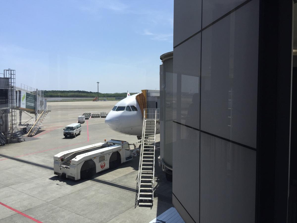 【マレーシア航空】成田空港からクアラルンプールまで(機内食や機内の様子など) #コタキナバル
