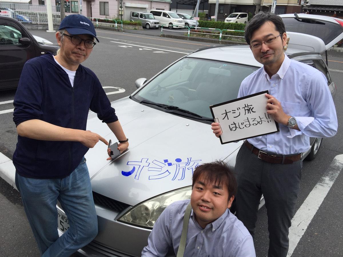 【オジ旅】静岡で某社の工場見学します!【大人の社会科見学】 #オジ旅PR