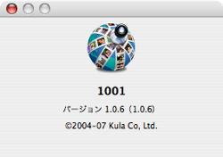 Flickrの写真アップロードに「1001」