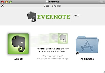 クリップしまくりに期待高まる「Evernote」Mac版リリース