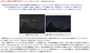 2008-03-23_0804.png
