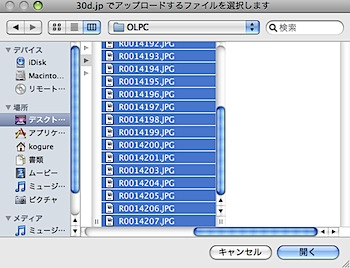 2008-04-10_1229.png