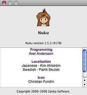 Mac用日本語学習ソフト「Nuku」