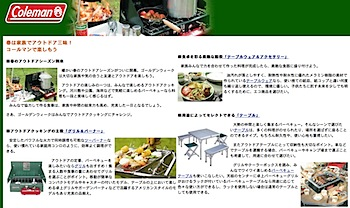 2008-04-15_1555.png