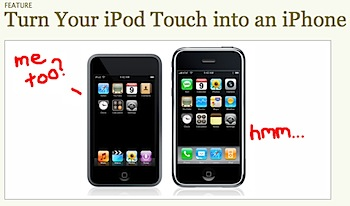 「iPod touch」を「iPhone」にする方法