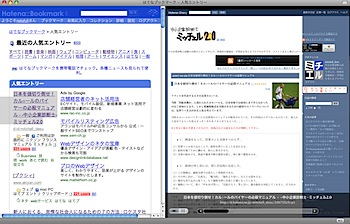 2008-04-17_1132-1.png