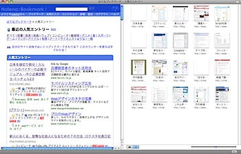 2008-04-17_1134.png