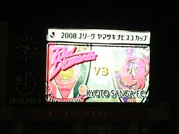 20080417_ureds_SANY0005.JPG