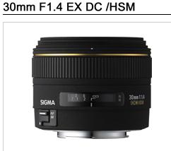 「E-410」の単焦点レンズを調べてみた