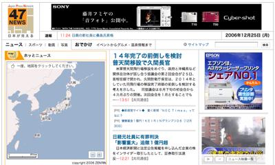 47News Image