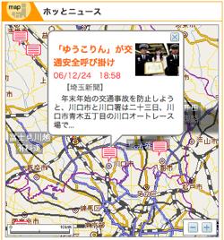 47News Image2