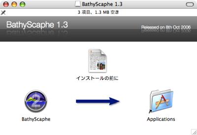 Bathyscaphe4