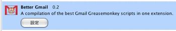 Better Gmail1