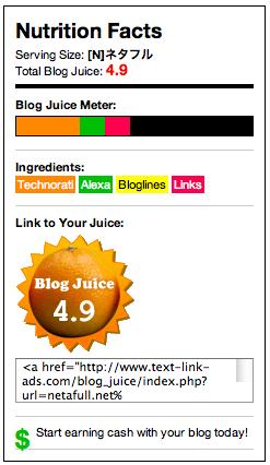 Blogjuice3