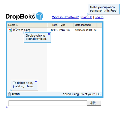 Dropboks3