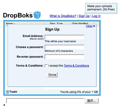 Dropboks6