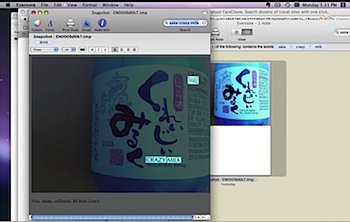 Evernote_demo_8225_11.png