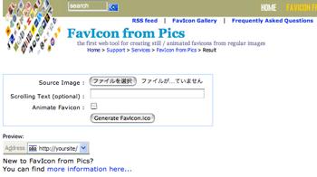 Faviconfrompics1