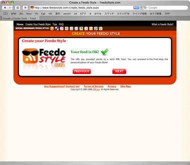 Feedo Style4