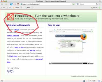 Firedoodle2-1