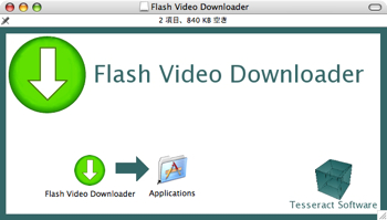 Flashvideodownloader1