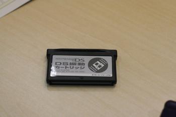 Img 8022