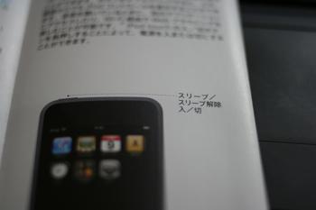 Img 9365