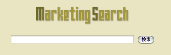 Marketingsearch1