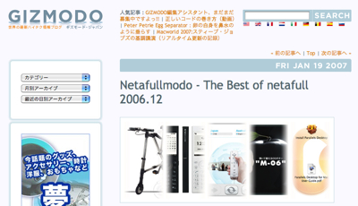 Netafullmodo - The Best of netafull 2006.12