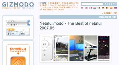 Netafullmodo - The Best of netafull 2007.5