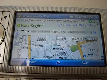 PE_review_2008335_R0013641.JPG