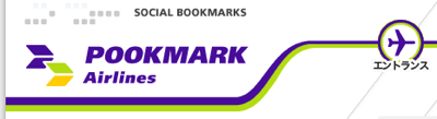 Pookmark1