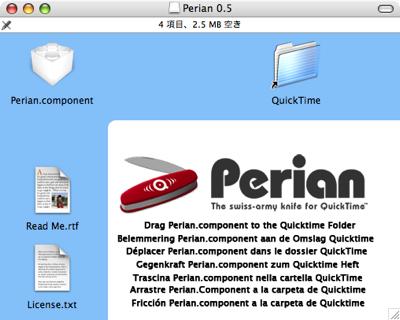 Perian7