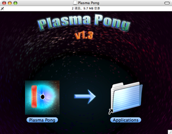 Plasmapong1