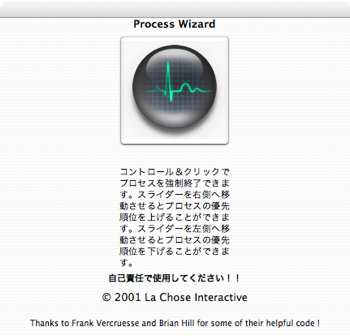 Processwizard4
